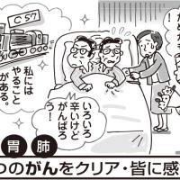 体験談挿絵20170315