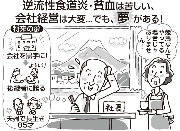 体験談挿絵201707