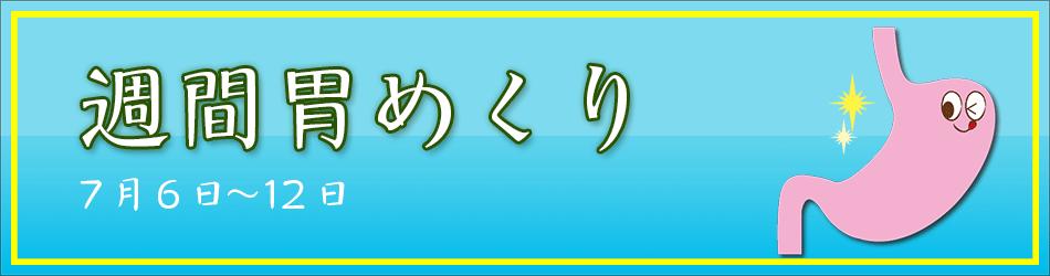 imekuri_004