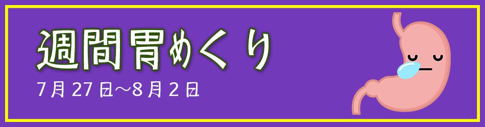 imekuri_007