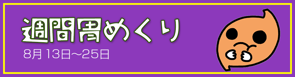 imekuri_010