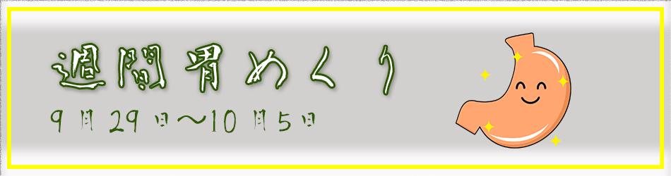 imekuri_015