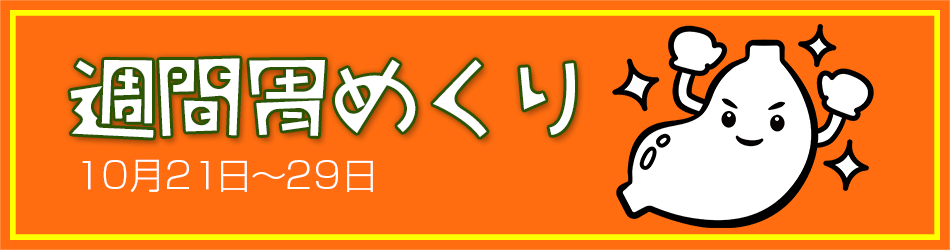 imekuri18