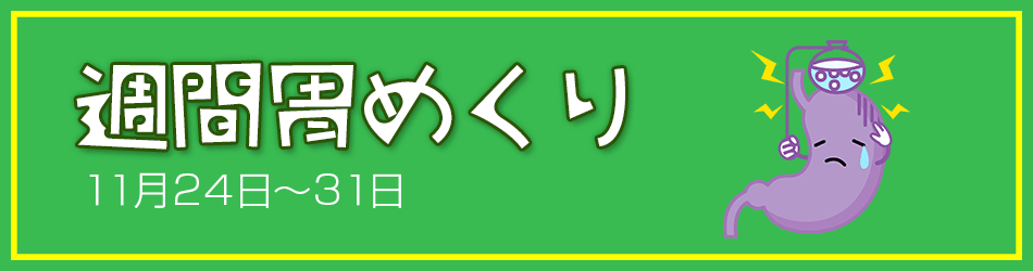 imekuri22