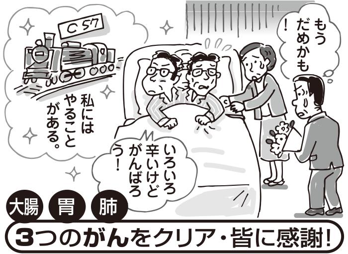 体験談挿絵2017