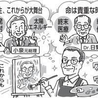 体験談挿絵201710